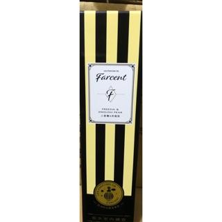 花仙子farcent 香水室內擴香 小蒼蘭&英國梨30ml 贈品試用 臺中市