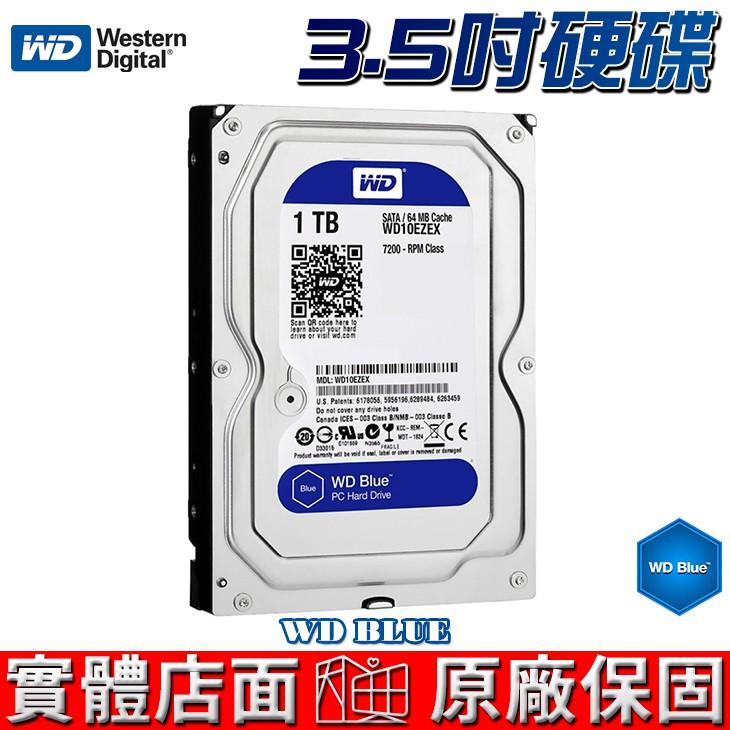 WD [藍標/桌上型] 1TB、2TB、3TB、4TB、6TB 3.5吋 SATAⅢ 硬碟 原廠3年保固