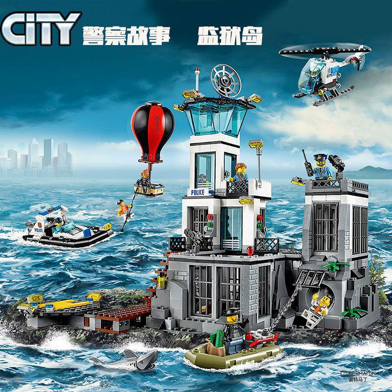 現貨新品樂高新品城市系列海上監獄島警察局飛機拼裝益智力積木男孩子玩具20210718
