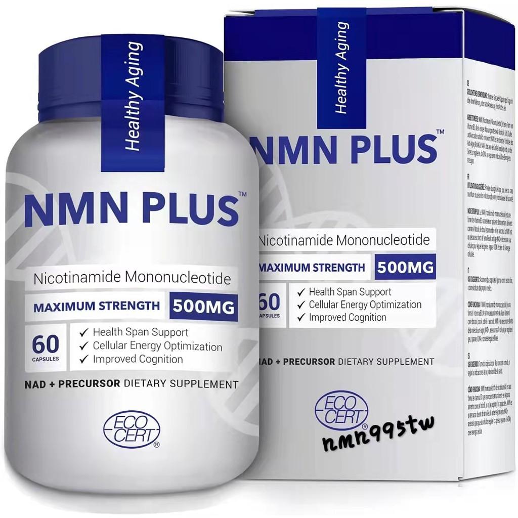 美國🔥NMN PLUS 500mg 煙酰胺單核苷酸 NAD+補充劑60粒