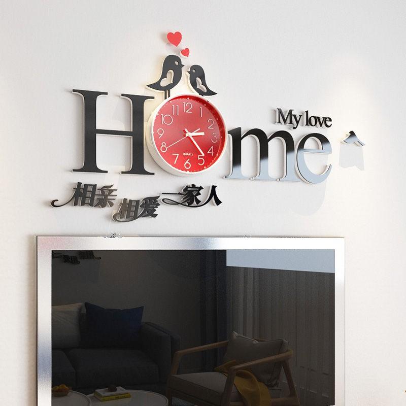 全新免打孔藝術掛鐘現代簡約北歐個性創意時尚客廳家用裝飾鐘表Home