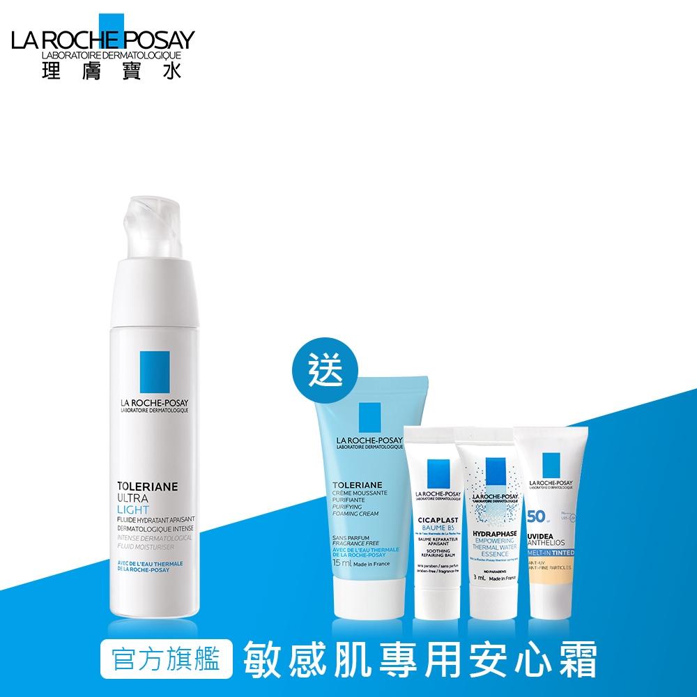 理膚寶水 多容安極效舒緩修護精華乳 安心霜 清爽型40ml 5件組 舒緩保濕 官方旗艦店