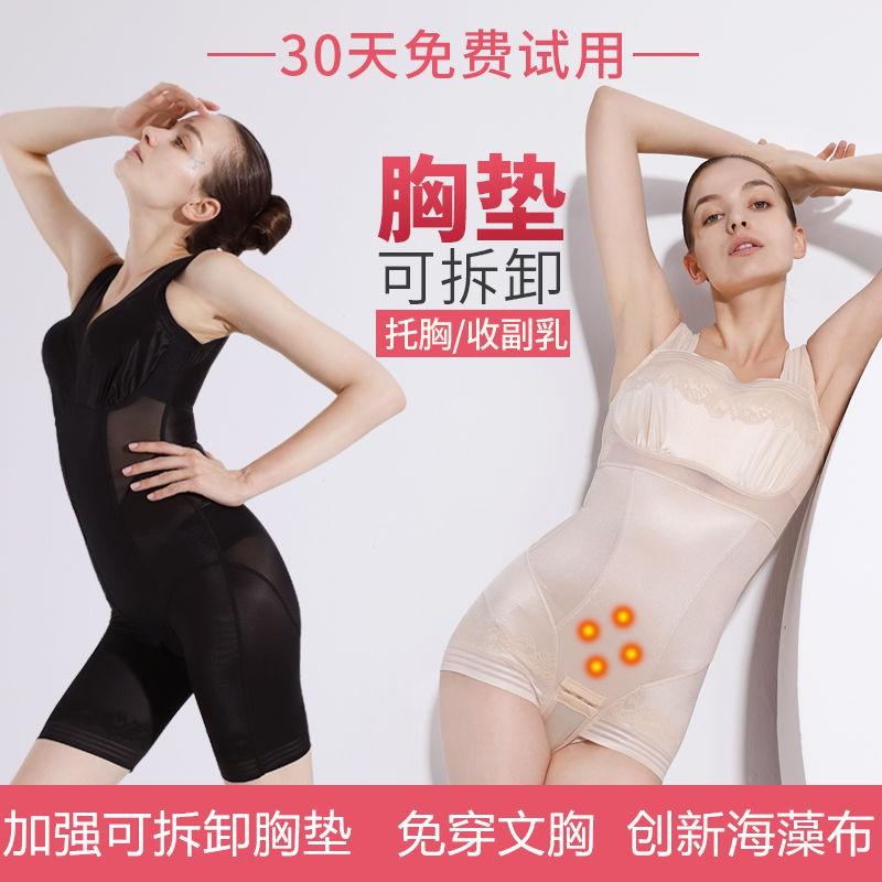塑衣 新款美人計塑身衣旗艦店正品帶胸墊產后塑形束腰美體衣燃脂減肥衣