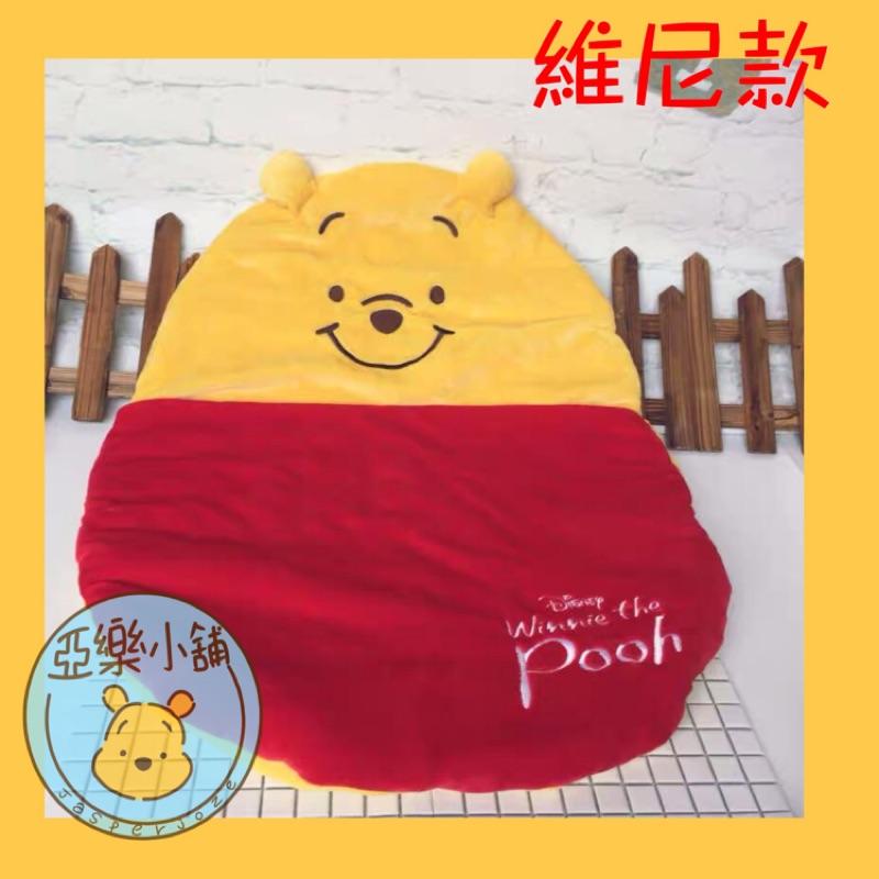 維尼睡袋 Winnie pooh 嬰兒睡袋 維尼 哆啦A夢 角落生物 kitty 美樂蒂 三眼仔 米奇 兒童睡袋嬰兒睡袋