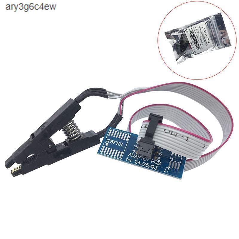 熱賣-免拆芯片燒錄測試夾 SOP8 窄體 寬體IC夾子 FLASH閃存通用測試夾
