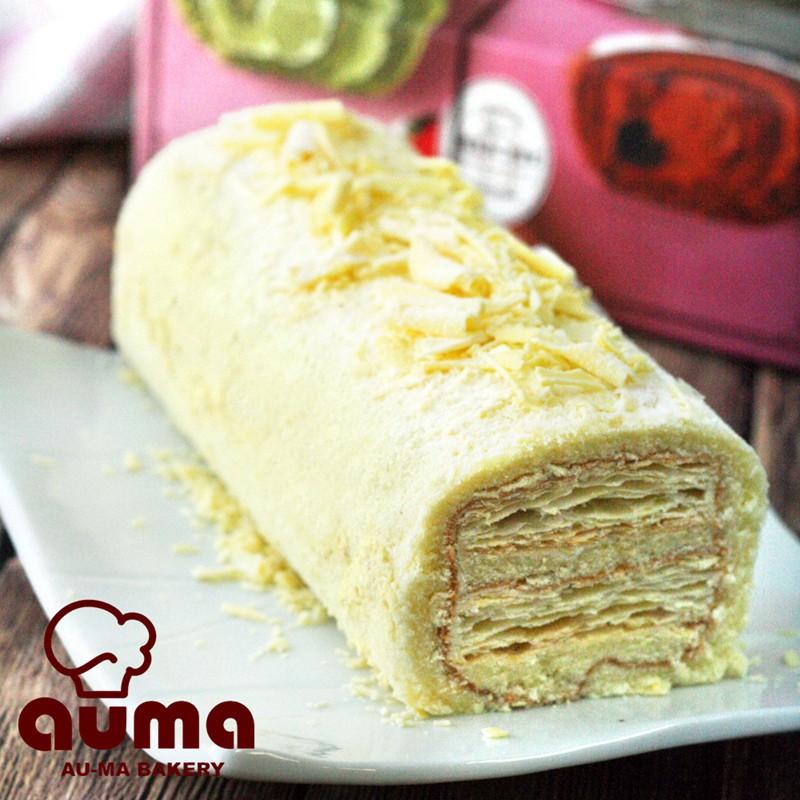 【免運】【奧瑪烘焙】千層蛋糕(400公克±10公克/條)X1條(檸檬)