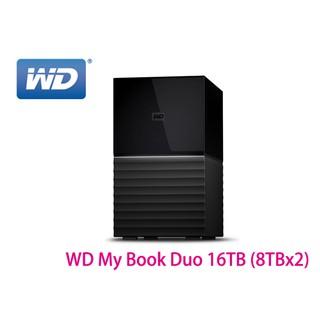 附發票 WD My Book Duo 16TB (8TBx2) USB3.1 3.5吋 雙硬碟 儲存設備