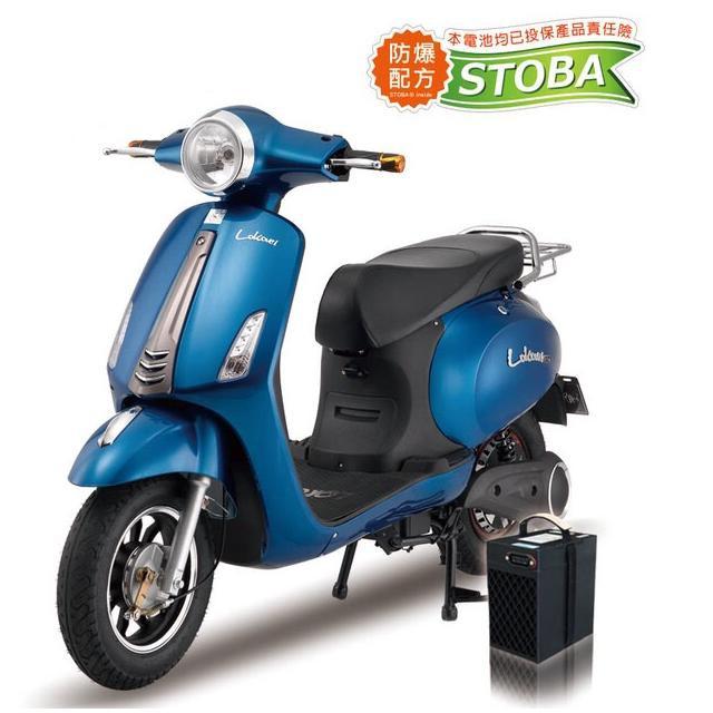 騰輝電動車 可愛馬電動自行車 型號:CHT-024鋰電版