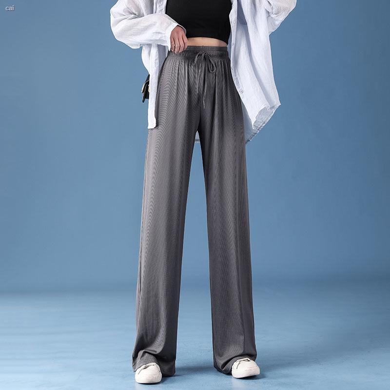 現貨冰絲闊腿褲女垂感學生夏季薄款高腰寬松直筒百搭潮流2021新款休閑