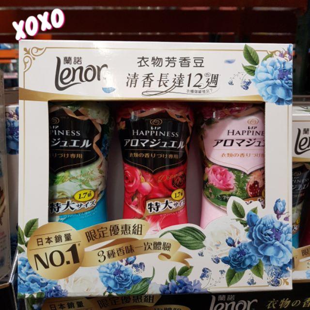 Costco 好市多代購🛵Lenor 蘭諾衣物芳香豆