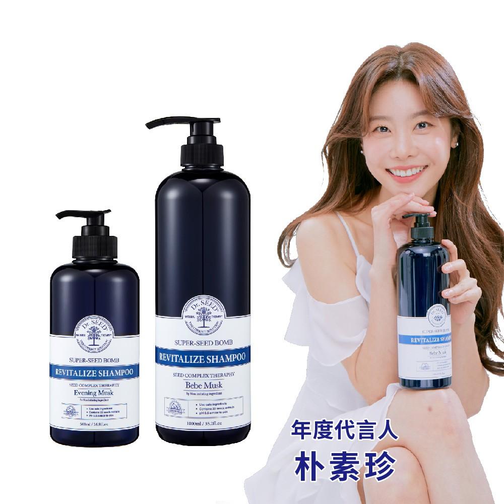 韓國Dr.SEED柔敏香氛 洗髮精 - 500ml/1000ml 任選2件特價中 韓星朴素珍代言