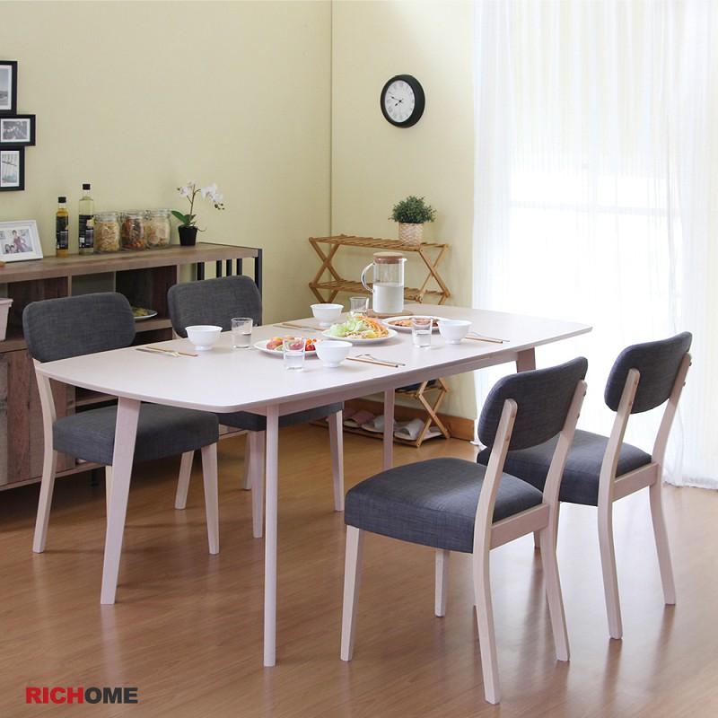 RICHOME  TA315OAK+CH1225OAK  安麗絲餐桌椅組(一桌四椅)   餐桌/餐桌椅/餐廳/下午茶