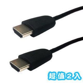 HDMI 1.3版超細線1米(標準A公對A公)超值2入!! 臺北市