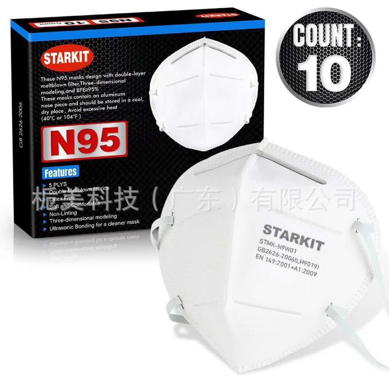 N95口罩Starkit 品牌外銷包裝N95(FFP2)5層FDA CE雙認證HJ7