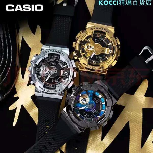 【菲菲精品】[新到貨] G-Shock Gm-110G-1A9 / Gm-110-1A 金屬 110 系列 Nstart
