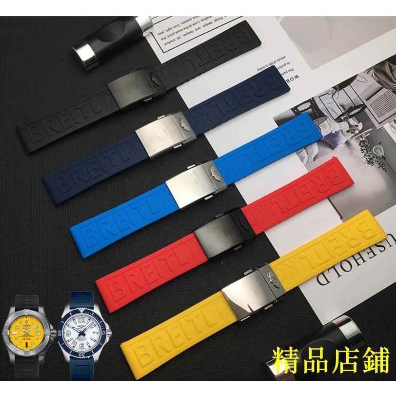 精品錶帶適配Breitling百年靈手表帶硅膠橡膠20/22/24mm超級海洋黑鳥黃狼■