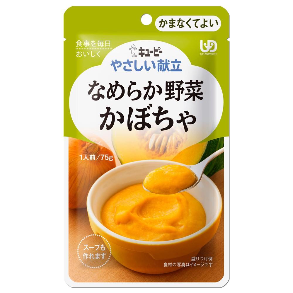 銀髮餐 銀髮粥 日本KEWPIE 介護食品Y4-4香滑野菜南瓜75g(好吞嚥) kewpie官方直營店