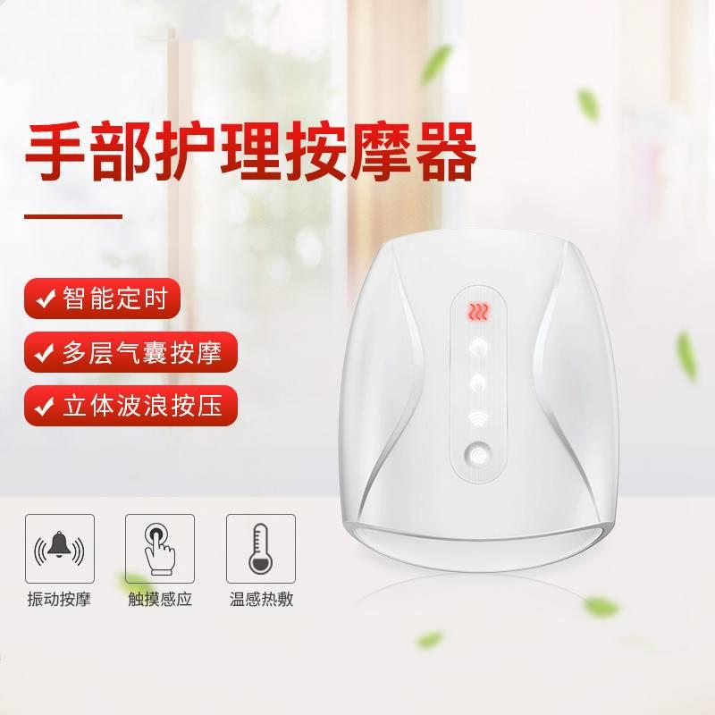 USB充電升級款手部按摩器 智能定時手指按摩機 溫感熱敷手部保養 氣囊包圍穴道按摩儀 現貨