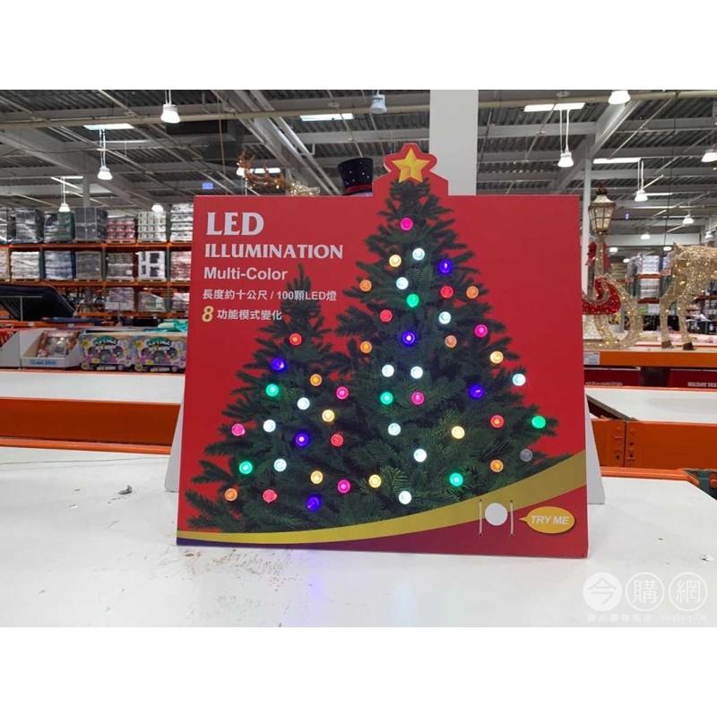 好市多 LED 鑽石彩光聖誕樹燈