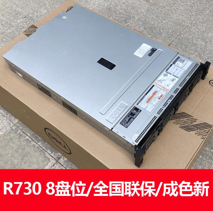 【顯卡】DELL R730XD二手IPFS服務器主機2U存儲Chia礦機挖礦12盤位 R720XD