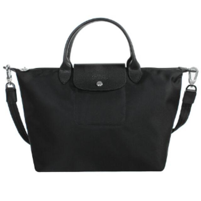 【出清低價】Longchamp 1515 短柄附背帶 加厚款 M