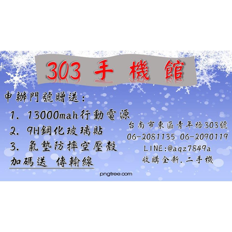 ASUS ZenFone Max M2 (ZB633KL) 4GB/64GB 空機 $4920