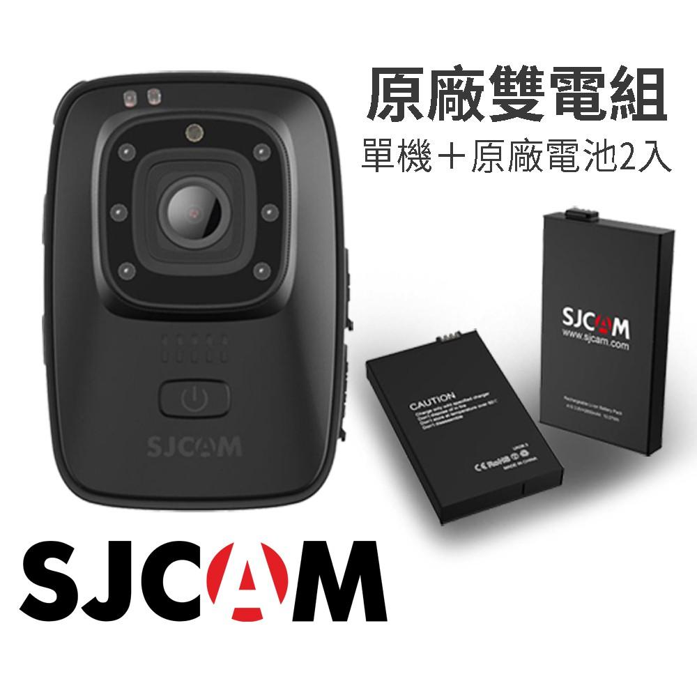 SJCAM A10 運動攝影機 防水攝影機 紅外線夜視 2顆原廠電池 + 原廠座充 + 保護套 + 128g記憶卡