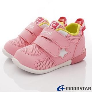 日本月星Moonstar機能童鞋Carrot系列3E寬楦穩定速乾鞋款 運動鞋 童鞋 學步鞋魔鬼氈(粉紅色12.5cm)