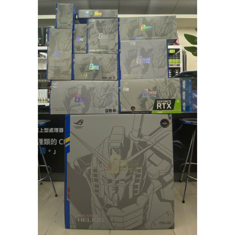 ROG Gundam RTX 3080 全套鋼彈組