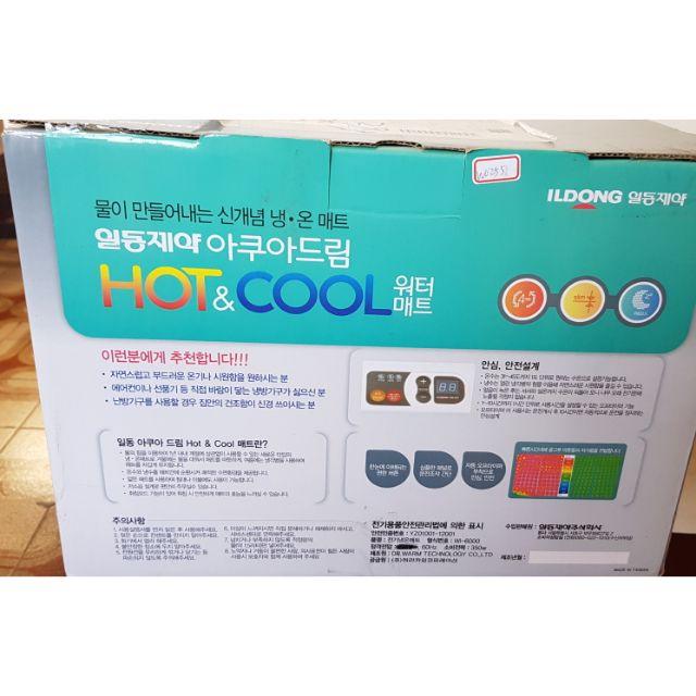 電熱毯溫度調節式水床墊(醫療用)