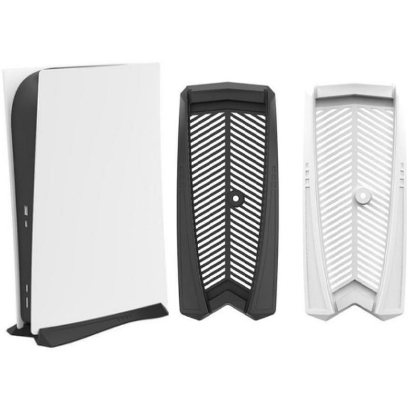 PS5 數位機款專用 全新 KJH P5-007 PS5 兩色任選 數位版主機支架底座 PS5周邊