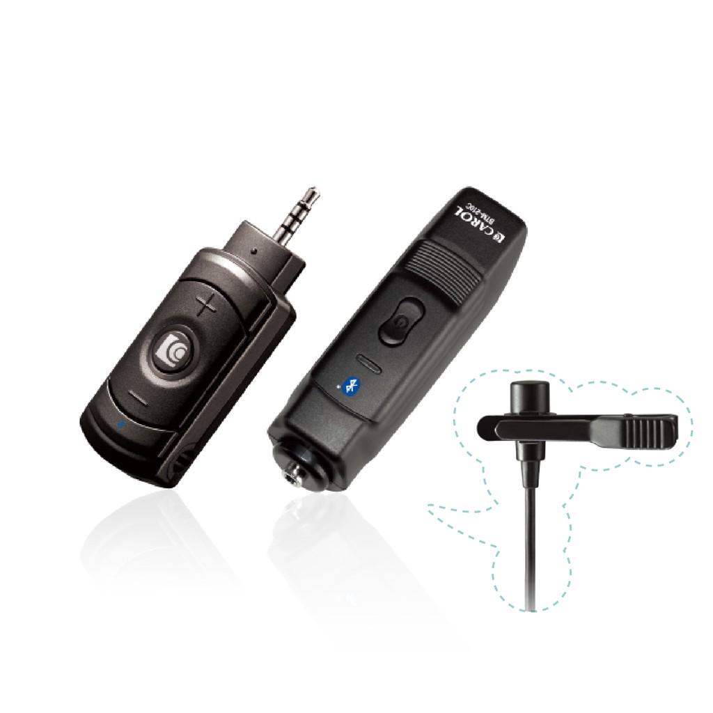 【CAROL】無線直播麥克風套組BTL-200C_領夾式(適用於電腦/雙孔筆電/擴大機)