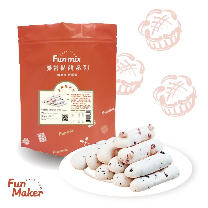 樂創麻糬麵包粉(1kg/包) 越嚼越香唇齒留香
