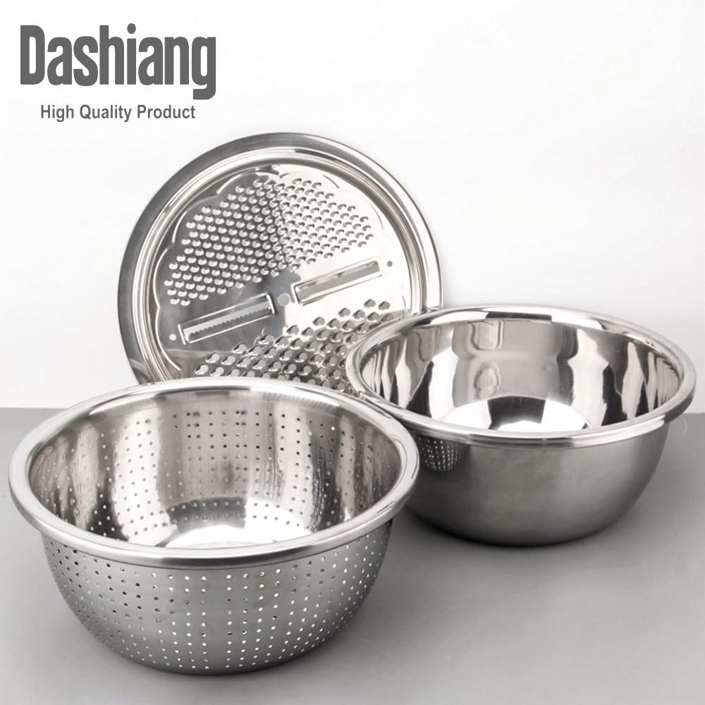 現貨供應 【DASHIANG 】多功能304不銹鋼料理瀝水盆 刨絲 瀝水盆 洗米盆 料理盆 洗菜盆