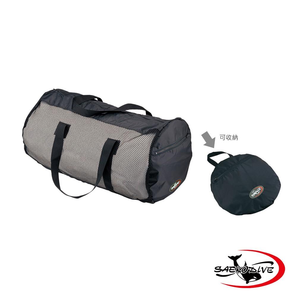 SAEKODIVE 7107 裝備網袋