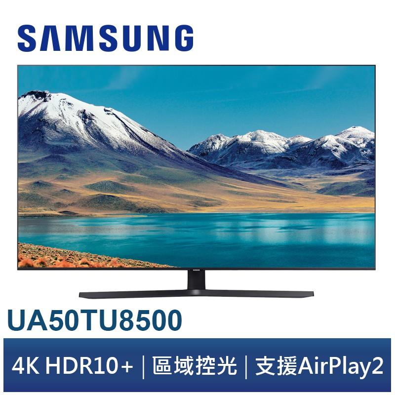 三星 UA50TU8500 4K HDR 聯網液晶電視 APPLETV AIRPLAY TU8500