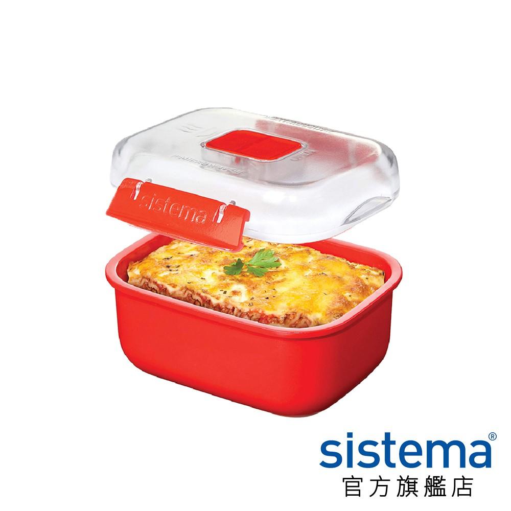 SISTEMA紐西蘭進口Microware系列微波長形保鮮盒-525ml