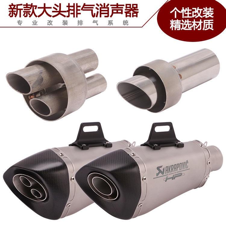 適用于摩托車排氣管消聲器改裝排氣管消音塞單孔 雙孔 降音塞降噪