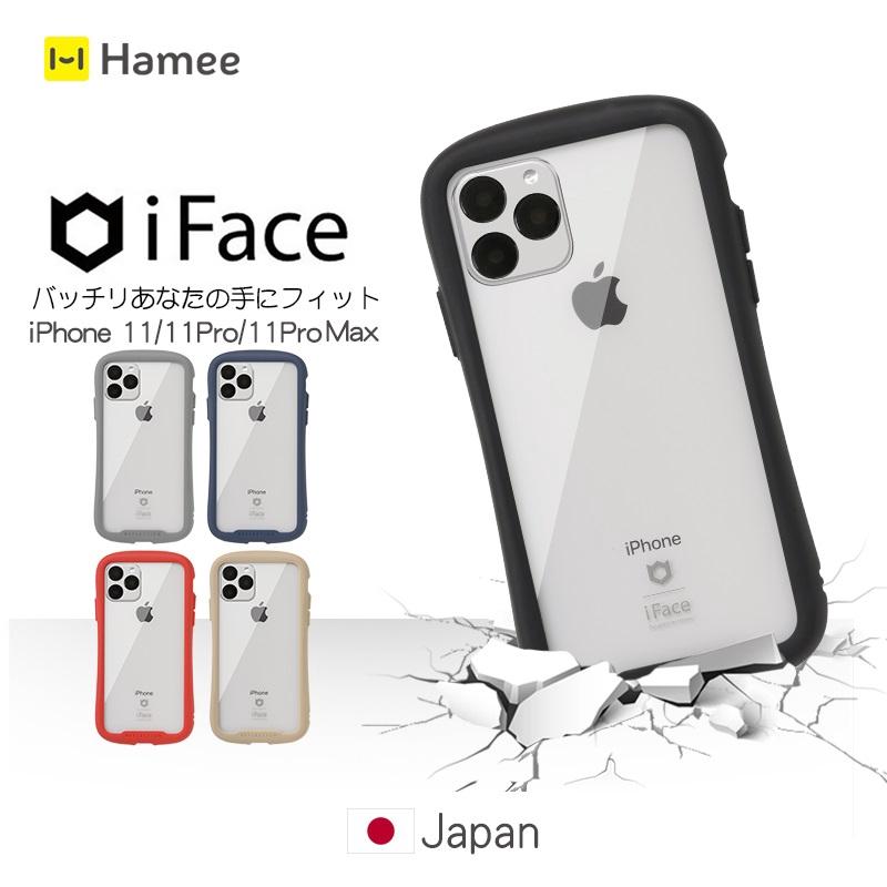 日本正品代購蘋果 iFace手機殼iPhone12 11Pro Max鋼化玻璃背板 全包防摔保護套