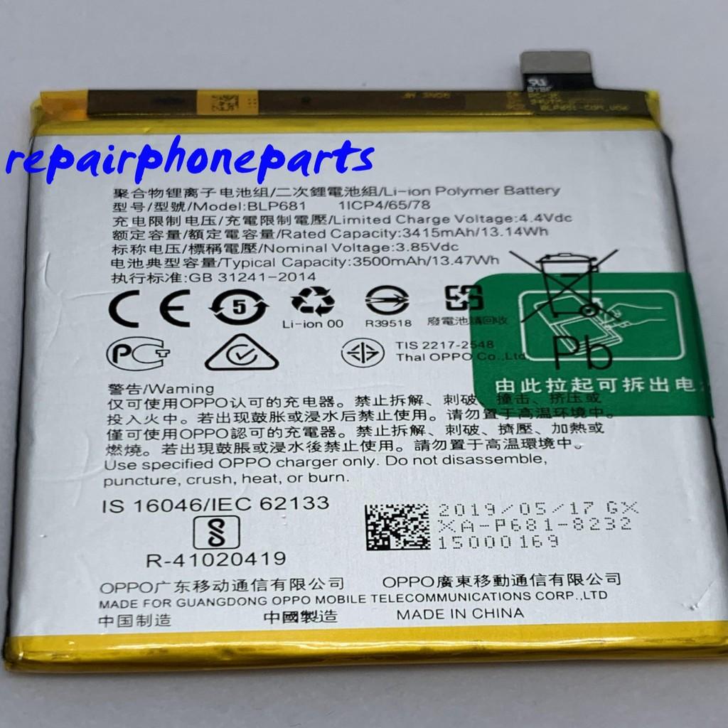 OPPO 維修電池 OPPO R17 BLP681 電池