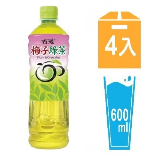 古道 梅子綠茶(600mlX4瓶/組)[大買家]
