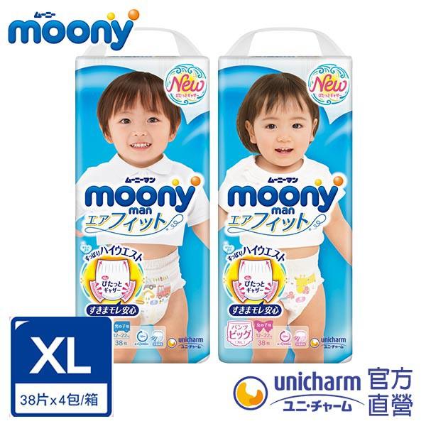 滿意寶寶 Moonyman日本頂級超薄紙尿褲(男/女用) (L/XL) 箱購【滿額送購物金】│嬌聯官方旗艦店