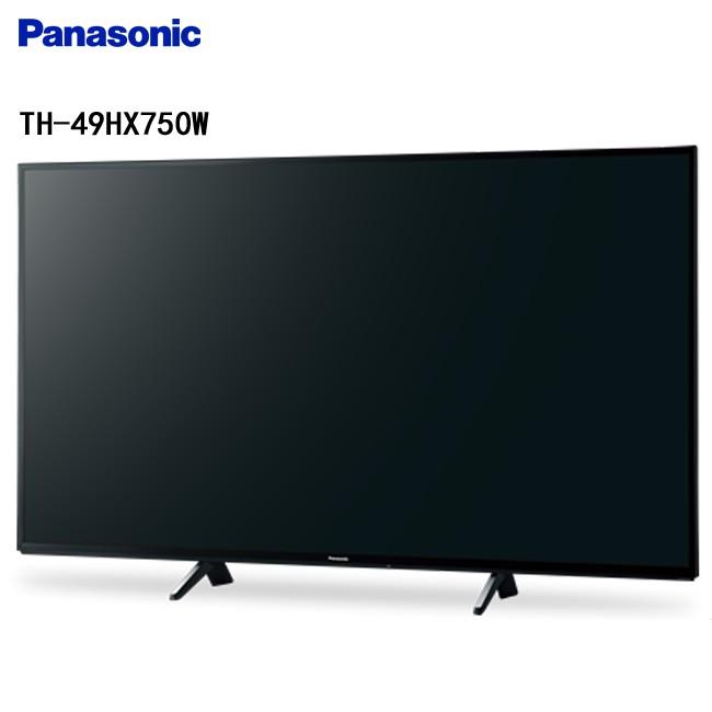 Panasonic 國際 TH-49HX750W 49吋 電視 HCX 處理器 4K LED 電視