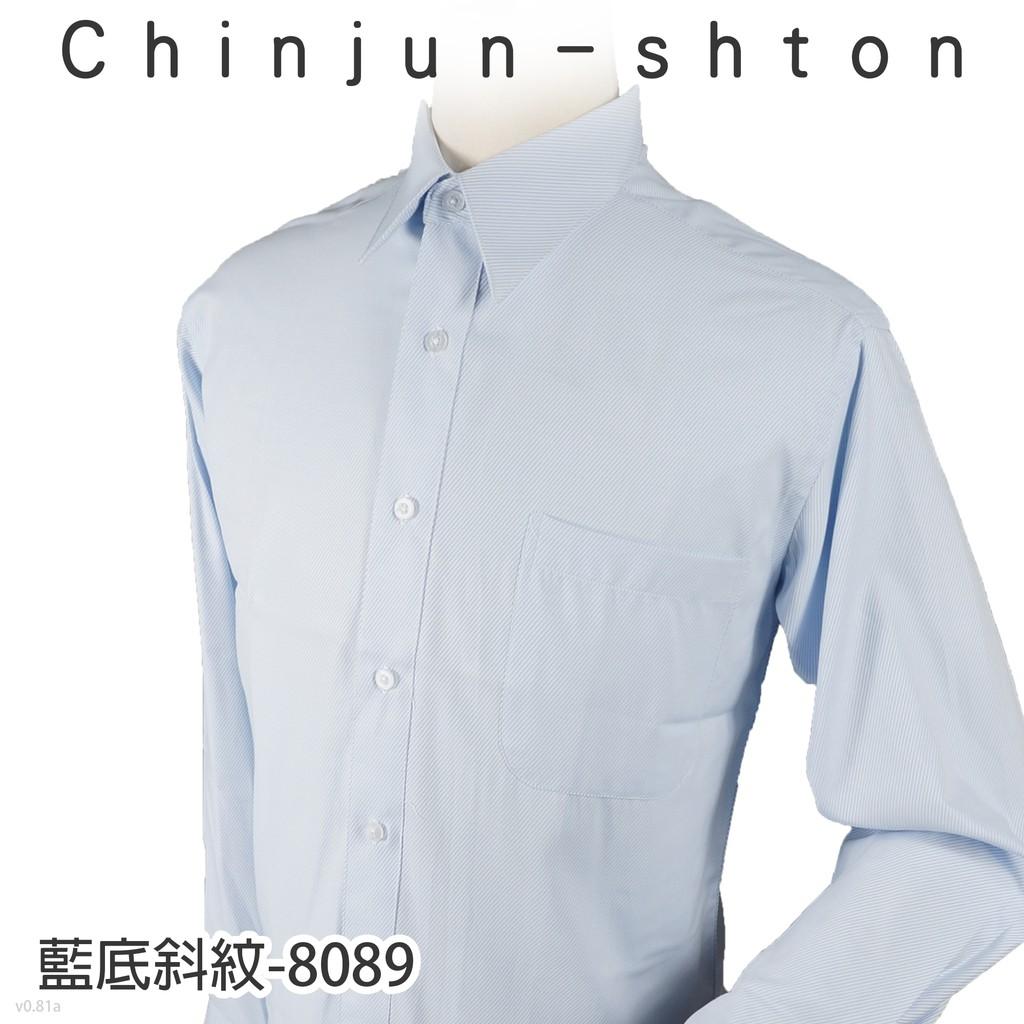 【CHINJUN-SHTON】細纖維抗皺襯衫-長袖,藍底斜紋,編號:8089