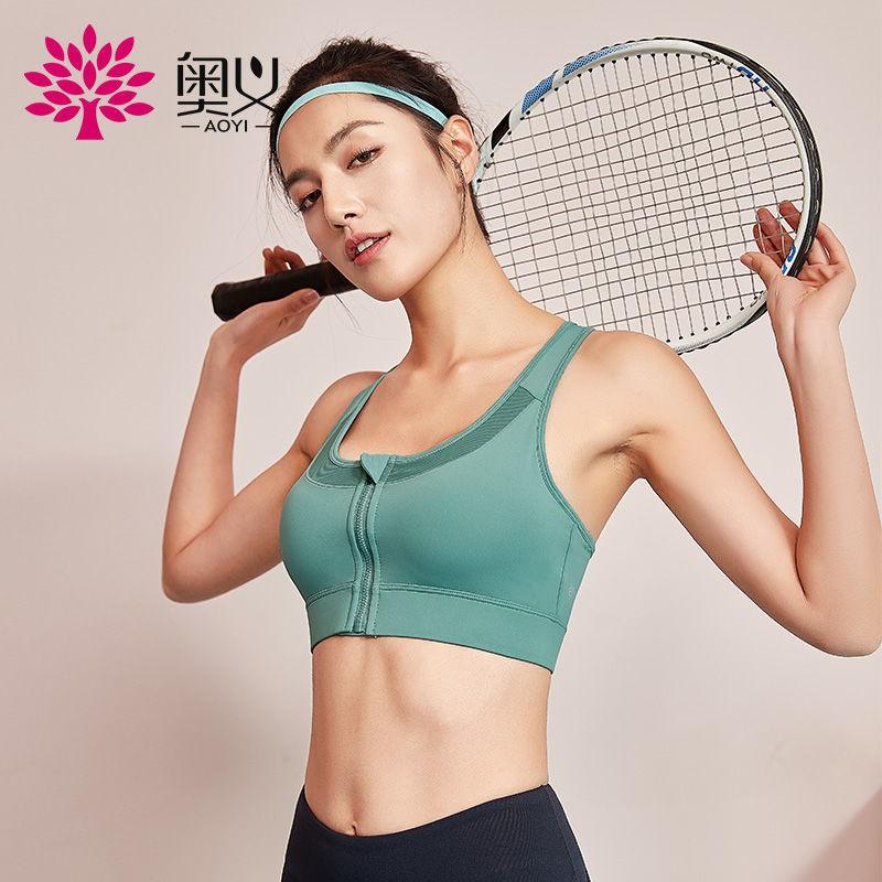 新款奧義運動內衣女無鋼圈前拉鏈高強度背心式防震聚攏調整美背文胸
