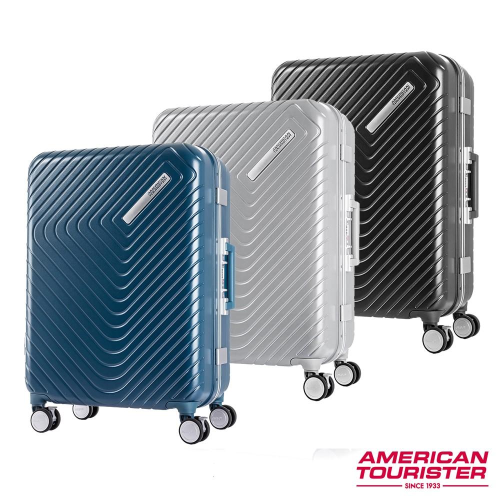 AT美國旅行者 28吋Esquino 鋁合金細框剎車雙輪行李箱(多色可選)