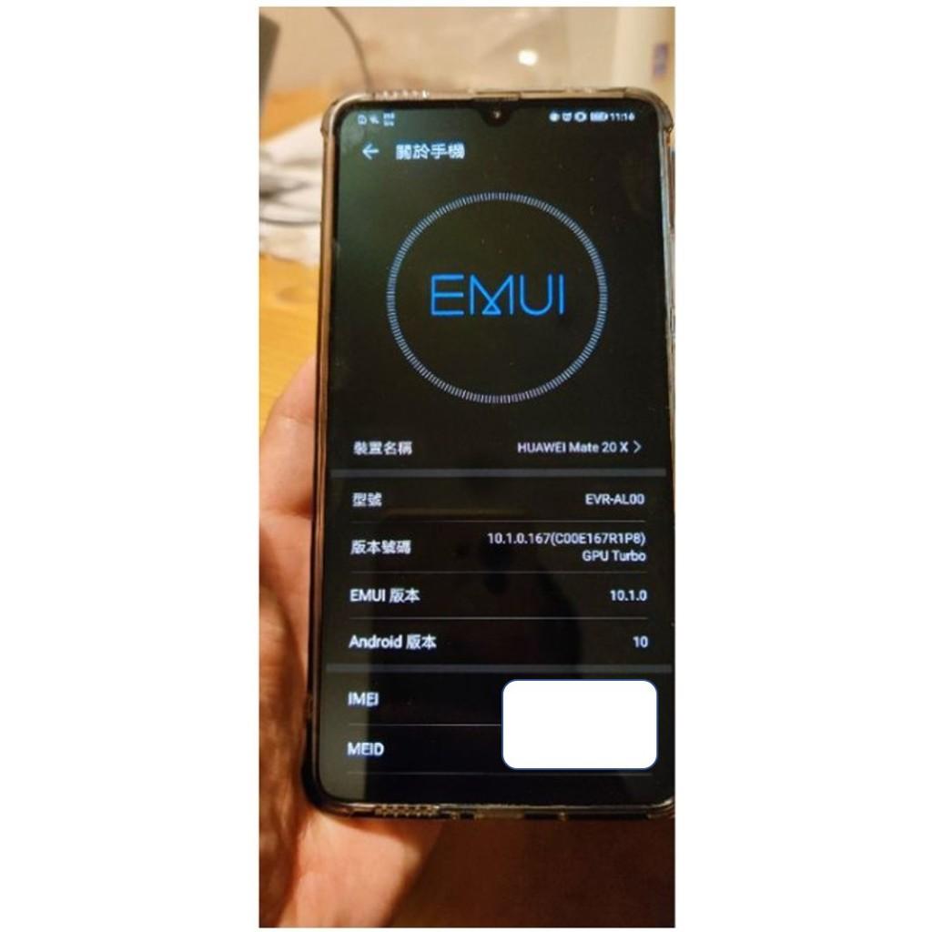 Huawei 華為 mate20x【4G版】8+256G 完整盒裝 配件全新未使用 二手 最佳安卓大屏幕手機 近全新少用