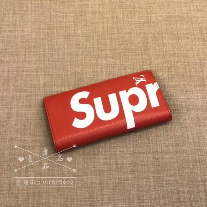 「優奢名品」 LV路易威登 潮牌supreme 聯名款 長夾 M61817