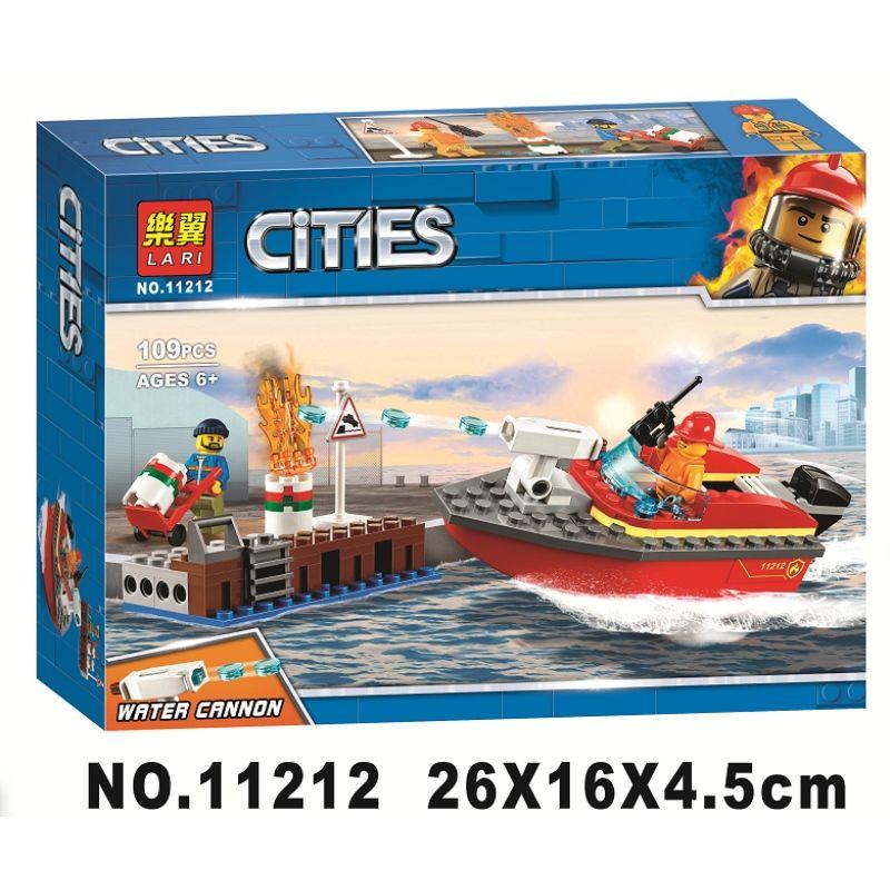兒童益智玩具 樂高生日禮物兼容樂高城市消防系列碼頭失火救援60213男孩拼裝玩具積木02130