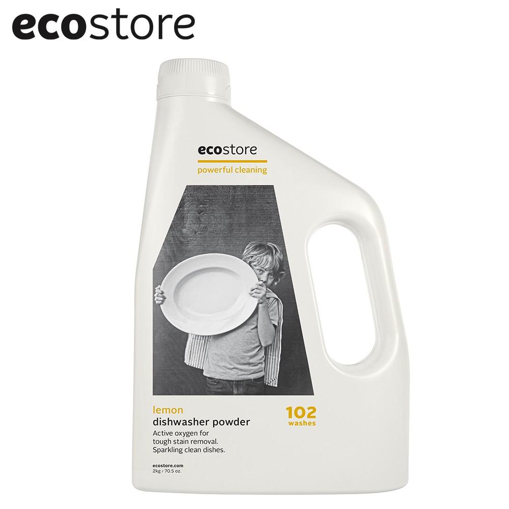 【ecostore紐西蘭原裝進口官方正貨】洗碗機專用環保洗碗粉-經典檸檬 2KG